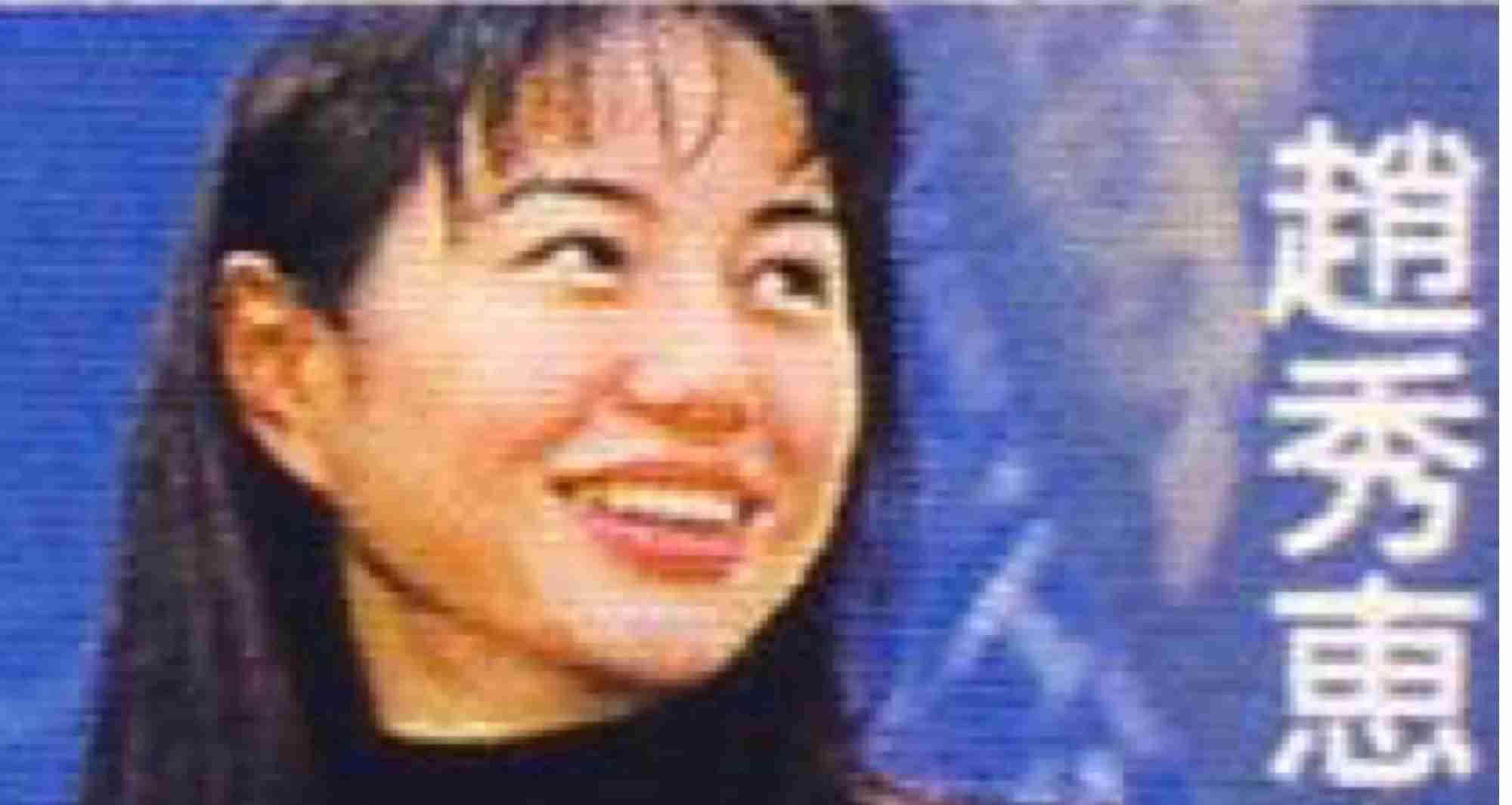 まだ名前が知られてなかった頃の有名人画像を貼るトピ