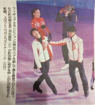 【実況】世界フィギュアスケート国別対抗戦 2017 男女ショートほか