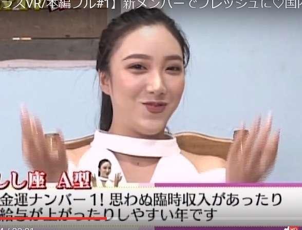 千秋、「資格もないくせに天気予報するアイドル」に強烈ダメ出し!