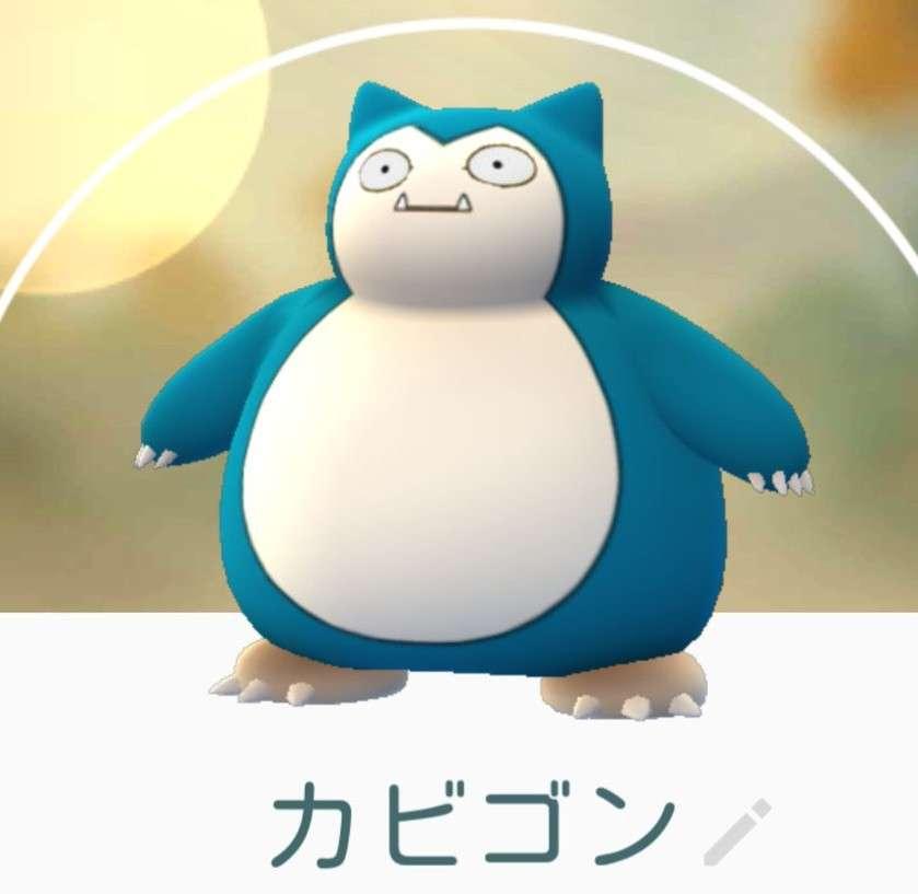ポケモンGOをやってる人!part10!