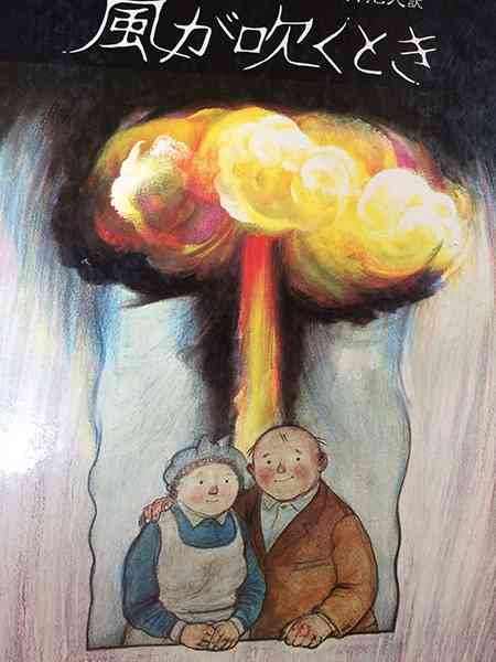 北朝鮮・ミサイル発射可能性で注目の「Jアラート」、もし鳴ったらどうすれば?