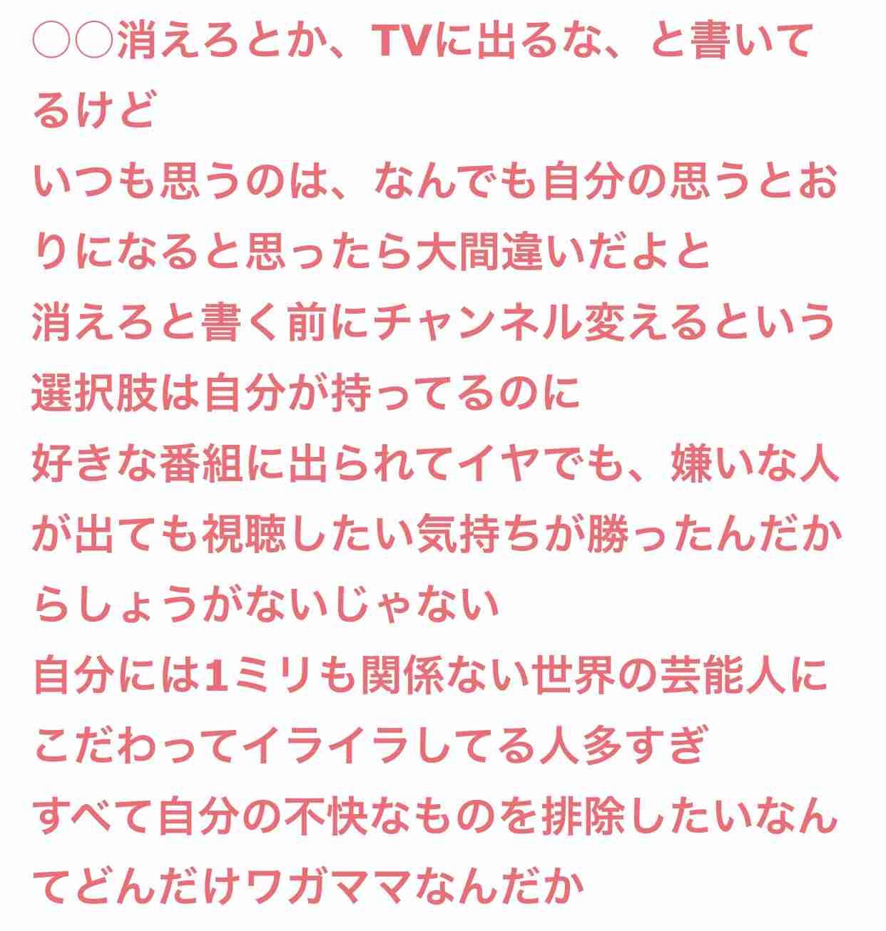 堀北真希「元カレと旦那」が共演!嵐・櫻井翔と山本耕史に「怖すぎる」「番組は配慮すべき」