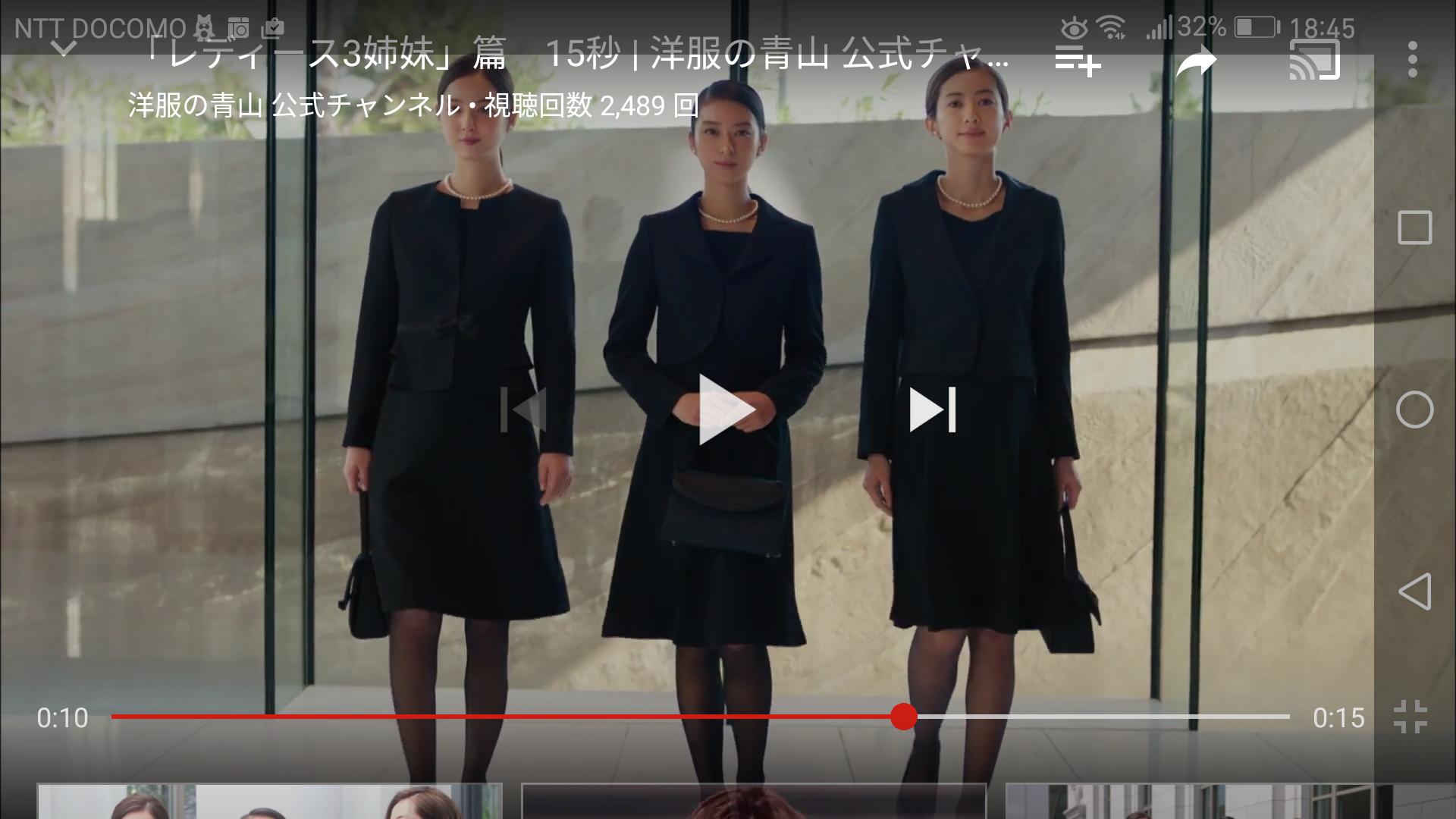 武井咲、佐々木希、高垣麗子がスーツ姿を披露!かっこいいオフィスレディ3姉妹に