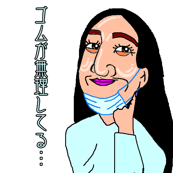 """「タラレバ」早坂さん(鈴木亮平)が""""セルフざわちん"""" 無言のメッセージに本人も反応"""