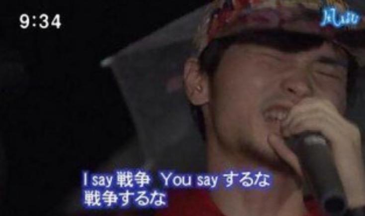 安倍晋三首相主催の「桜を見る会」「森友に負けるな」の声に昭恵夫人が号泣