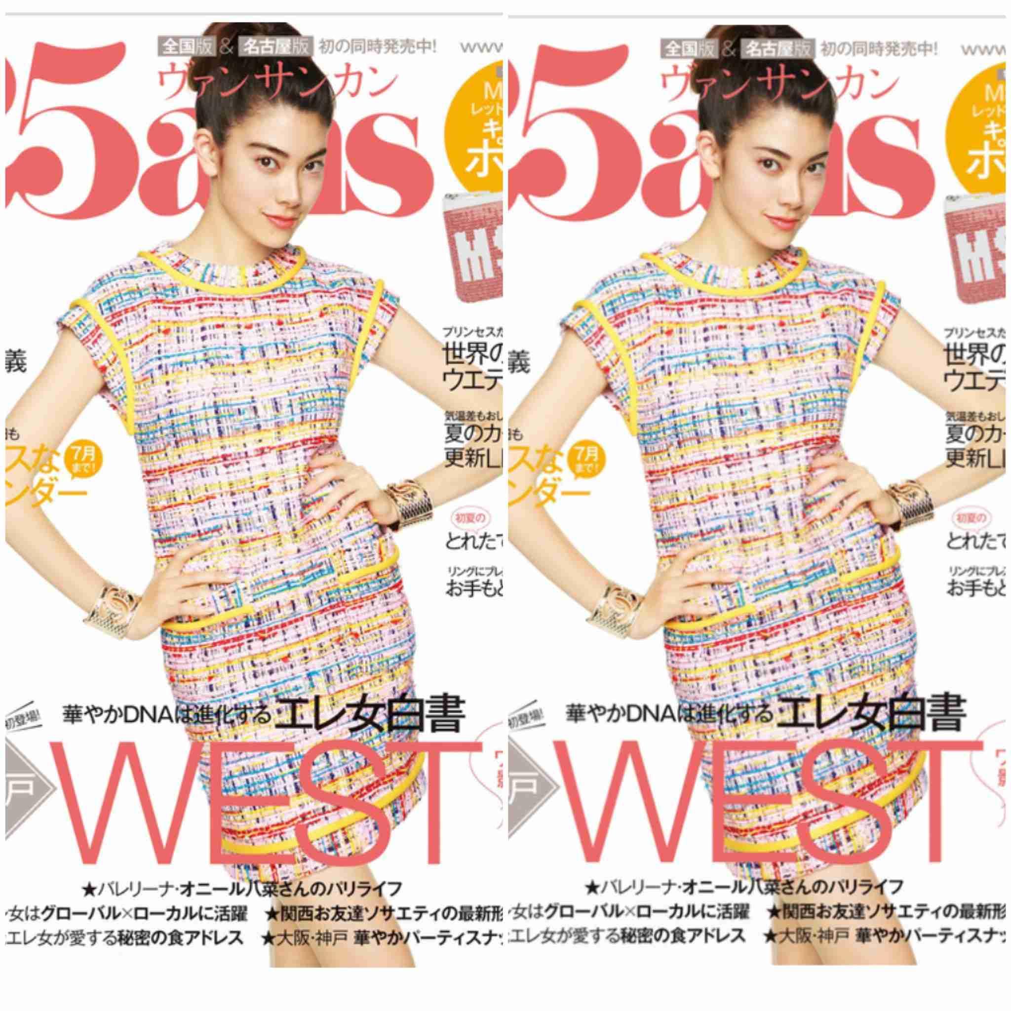 森星、雑誌『25ans』で3パターンの表紙を1人で担当!シャネルのドレスを華やかに着こなす