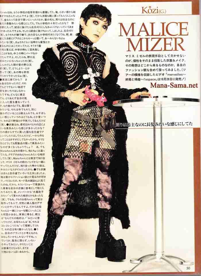 MALICE MIZERを語ろうpart3