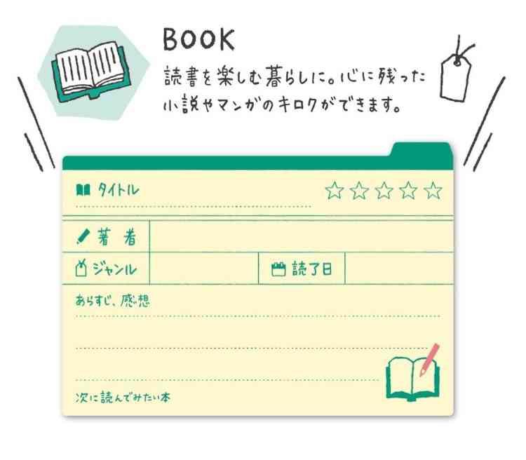 塩狩峠のあらすじ/作品解説 | レビューン小説