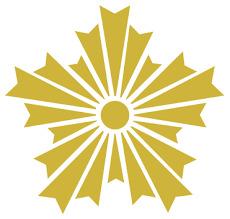 川崎フロンターレ、旭日旗問題で1試合無観客試合の処分 1年の執行猶予付き