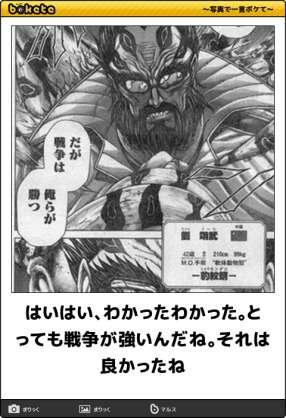 「日本に核の雨を浴びせる」…金正恩氏の「脅し」に潜む本当の危険度