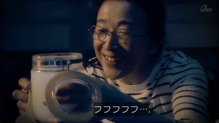 女囚セブンの画像 p1_11