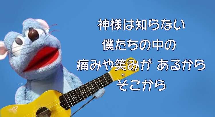 星野源、高畑充希&藤井隆と恋ダンス披露「おげんさん」好評でレギュラー化求める声続出