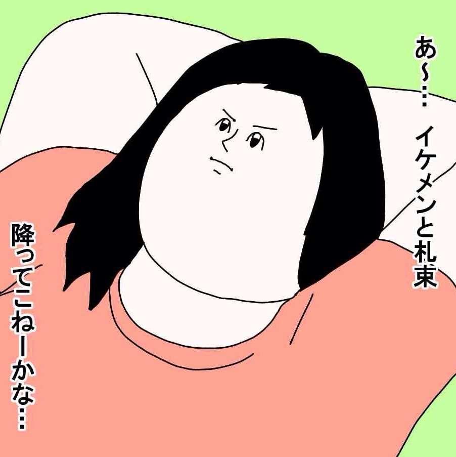 失恋で痩せますか?太りますか?