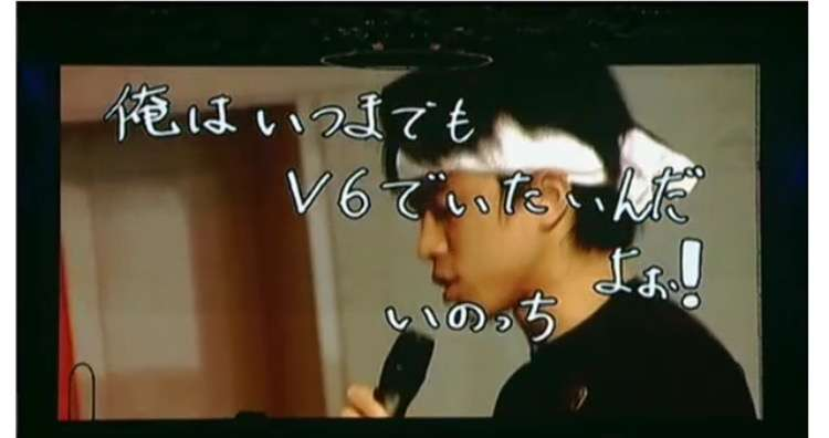 V6岡田准一 「カミセン」と「トニセン」にあった格差を告白