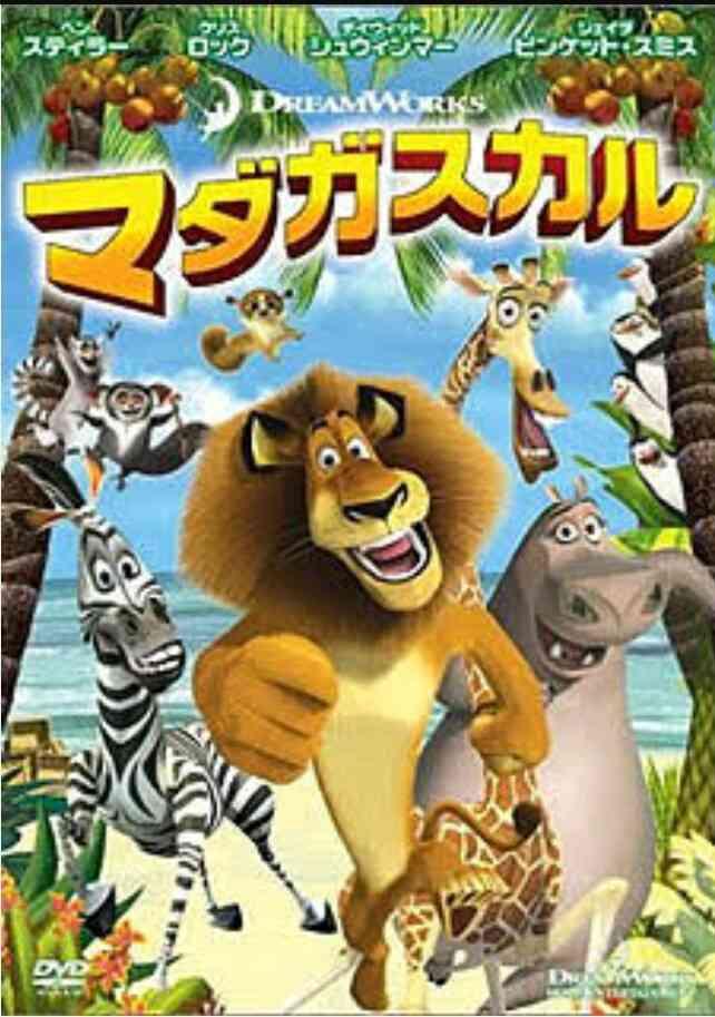 【2次元】動物園をつくろう!