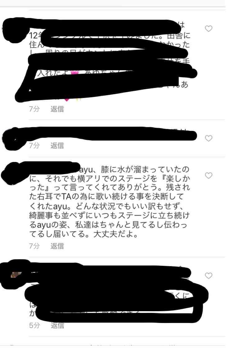 浜崎あゆみ「狂ったように忙しかったあの頃」の支えは「2丁目」「日本はどうしてマイノリティへの理解が進まないのだろう」