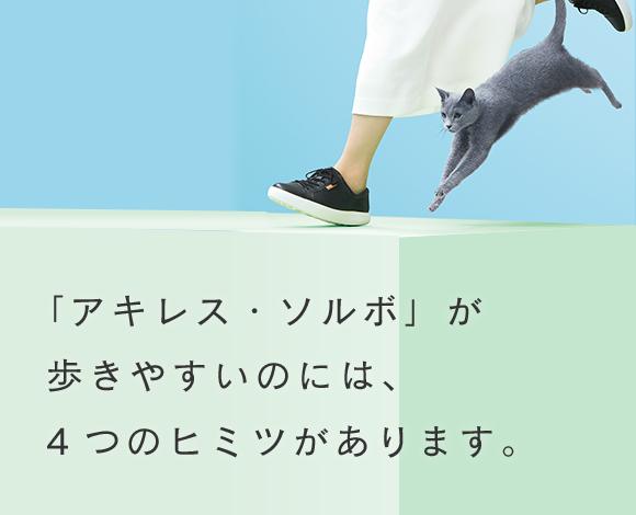 ぺたんこ靴もヤバイ!? 足の専門医が警鐘「外反母趾を招く靴」5つ