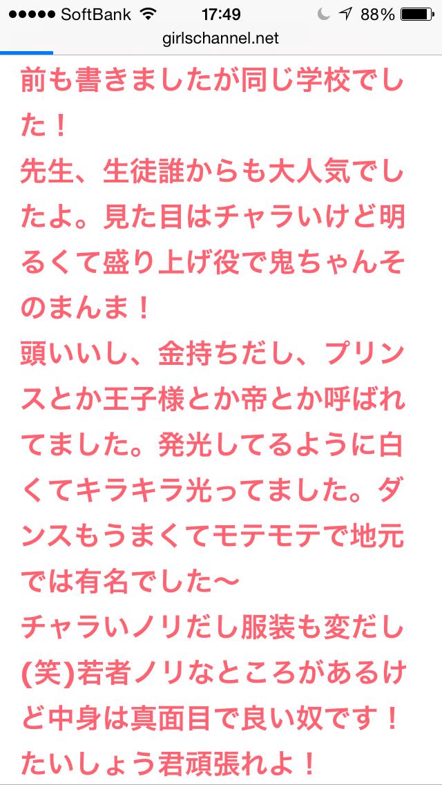 国宝級イケメンランキング 1位は菅田将暉に決定