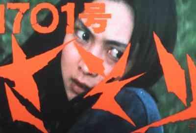 [実況・感想]  女囚セブン #5