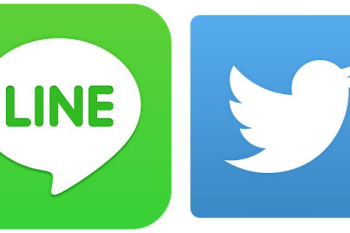 Twitter、LINEでの怖い経験