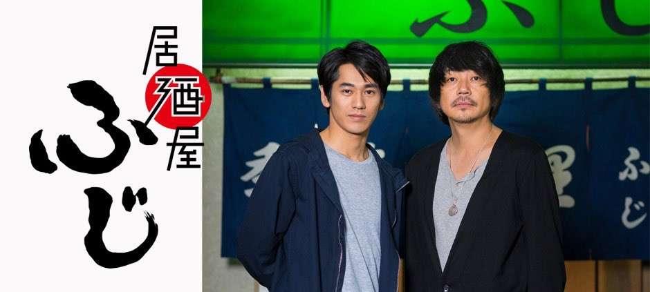篠原涼子「居酒屋ふじ」で26年ぶりテレ東ドラマ 大杉漣はまたも本人役