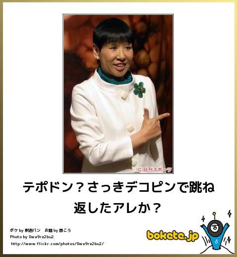 和田アキ子、26年ぶり民放連ドラ出演 『小さな巨人』で悪徳理事長役