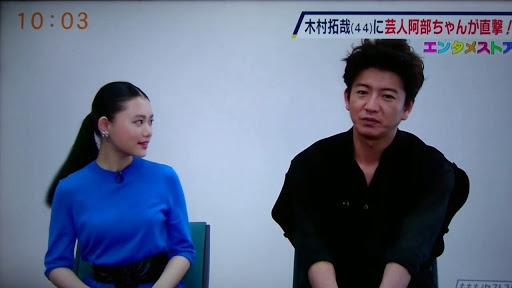 木村拓哉『無限の住人』、6位初登場で惨敗!「興収ヤバすぎ」と映画ファン呆れる声