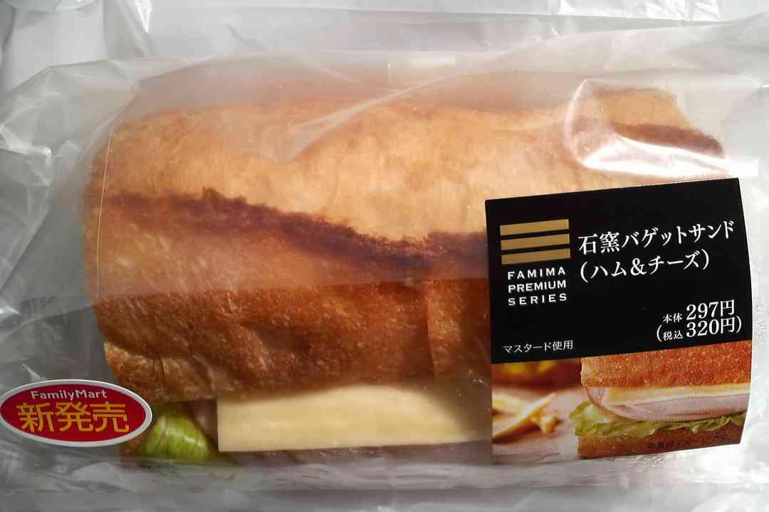 好きなモチモチ系のパン