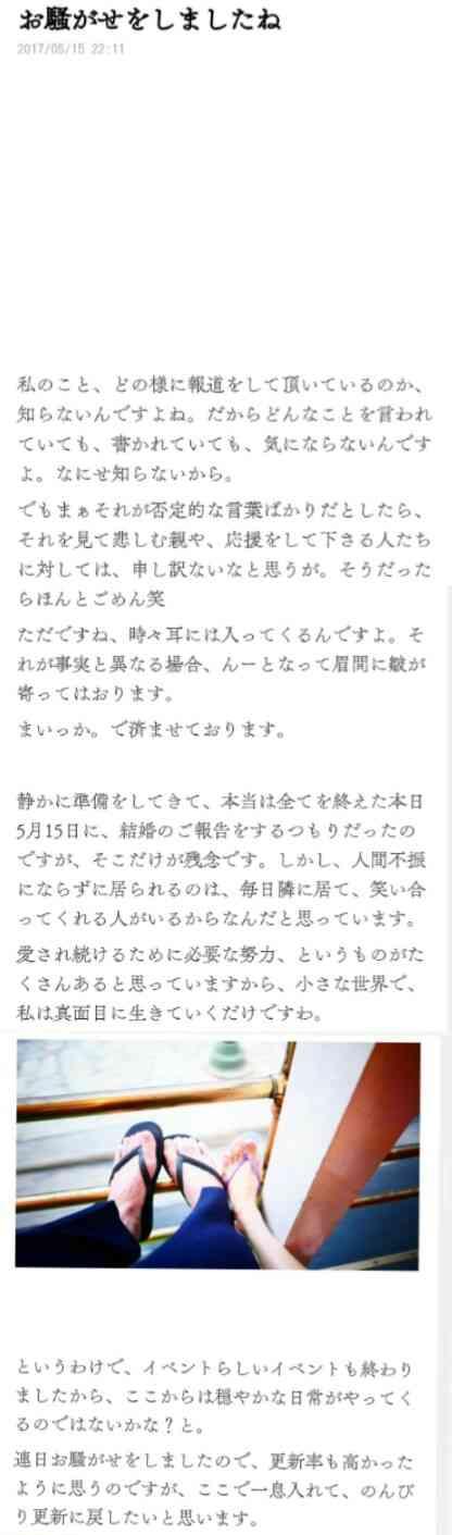 神田沙也加に貞操誓う村田充に坂上忍、ブラマヨ吉田敬、ガダルカナル・タカが懸念