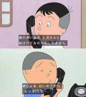「サザエさん」好きな人~!