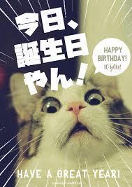 誕生日を誰からも祝ってもらえなかった人