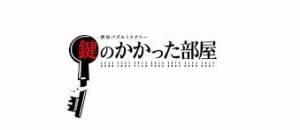 【実況、感想】貴族探偵 #07