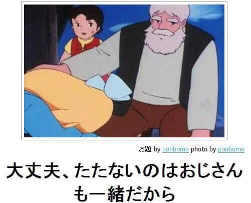 このアニメ知ってたらプラス!