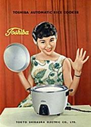 炊飯器、どこの使ってますか?