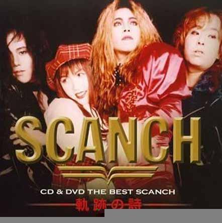 【ヴィジュアル系バンド】90年代に発売された曲で何が好き?