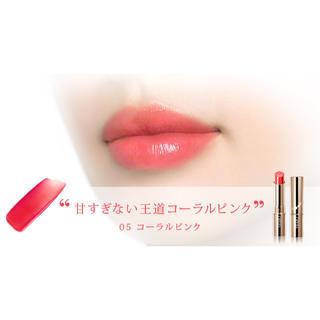 欲しい口紅・リップの色