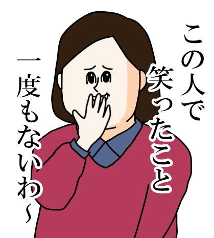 サンシャイン池崎の母が仕送りを使わない理由に「泣ける」と感動の声
