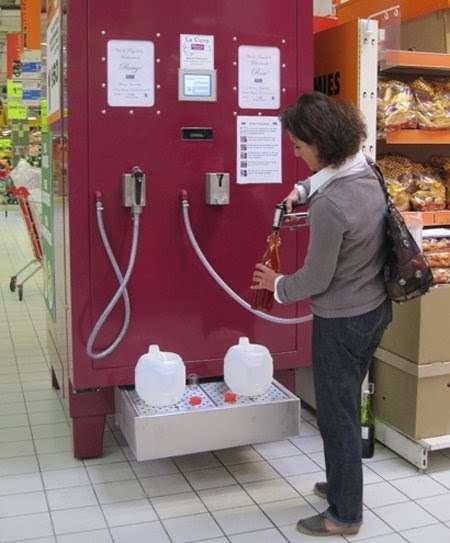 いろいろな自販機がみたい