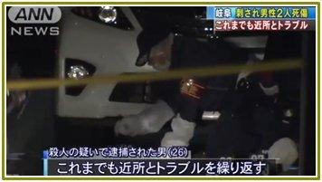 加藤浩次 責任能力の違いで容疑者情報が報道されないことに「納得いかない!」