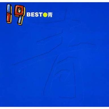青の画像貼るトピ