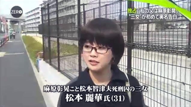 """「父のことは大好きです」""""麻原彰晃の娘""""アーチャリーを通して考える犯罪加害者家族の人権"""