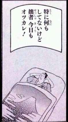 夜型の人が雑談するトピ③