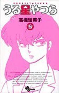 [実況・感想]  櫻子さんの足下には死体が埋まっている #04
