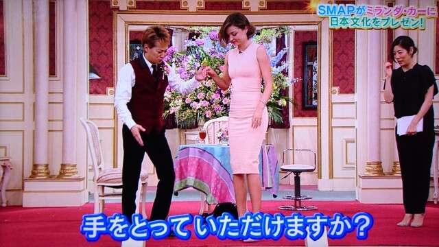 木村拓哉、「エスコート騒動」を杉咲花が釈明!? 「実は木村さんが…」投稿文が削除