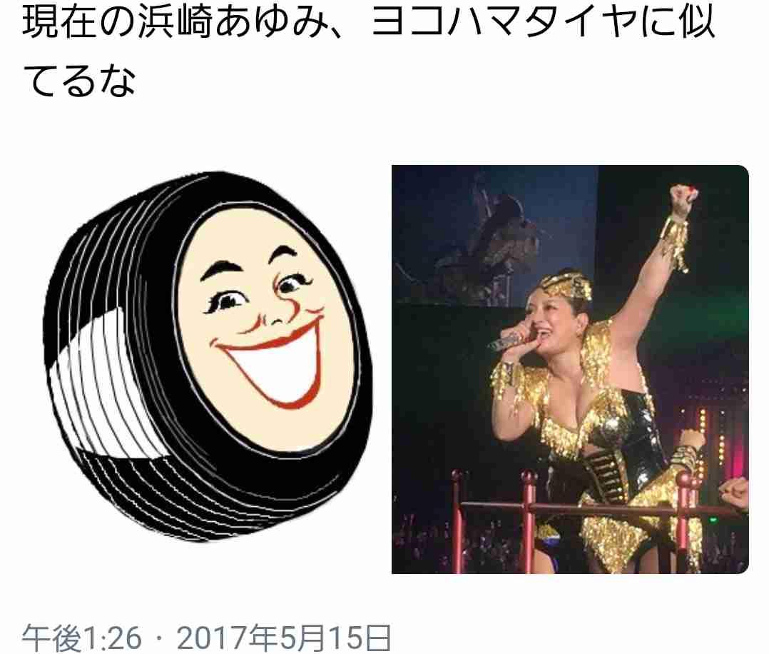 浜崎あゆみが「ノーブラで走り回る」!? SNSで