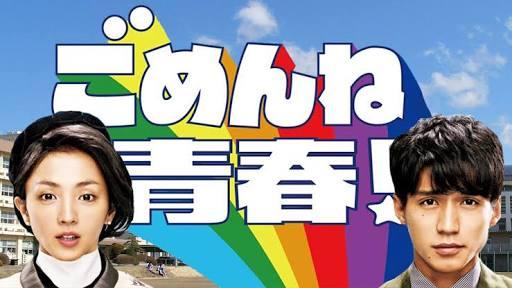 続編求む!最高に面白かった「平成の学園ドラマ」ランキング