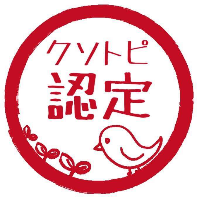 Hey!Say!JUMP・伊野尾慧との親密写真流出!永野芽郁『VS嵐』での態度に「仕事ナメてる」