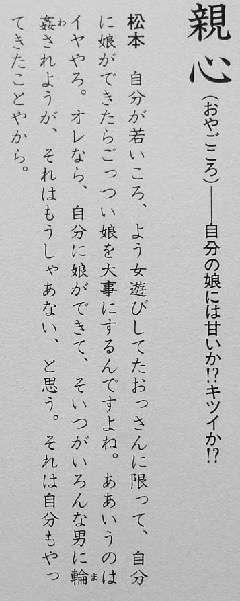 松本人志、ウッチャンナンチャン・南原清隆とツーショット!ツイッター掲載にファンから喜びの声