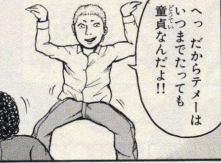 地下アイドル「100円ハグ会しちゃいます♡」→心配するファンも予想外の結果に笑うしかない
