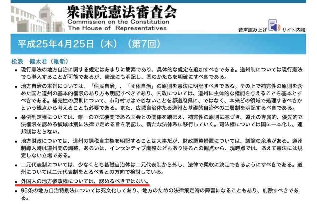 橋下徹氏、番組共演の小林よしのり氏を酷評「やっぱりバカだった」